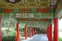 Chih Nan Temple (Zhinan Temple), Wenshan, Taiwan