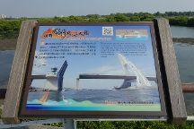 Dapeng Bay National Scenic Area, Donggang, Taiwan