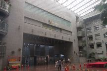 Discovery Center of Taipei, Xinyi District, Taiwan