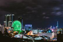 Miramar Entertainment Park, Zhongshan District, Taiwan
