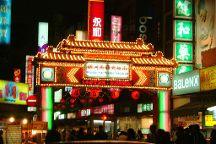 Raohe Street Night Market, Xinyi District, Taiwan