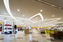 Taimao Shopping Center, Luzhu, Taiwan