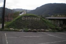 Taiwan Coal Mine museum, Pingxi, Taiwan