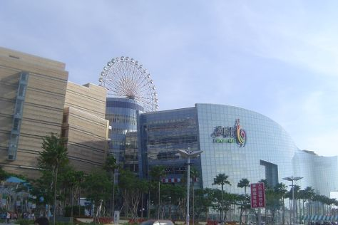 Dream Mall, Qianzhen, Taiwan