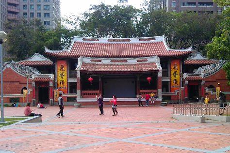 Taichung Folklore Park, Beitun, Taiwan