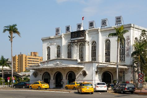Tainan Station, East District, Taiwan