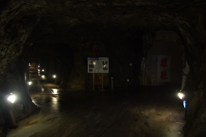 Andong Tunnel, Matsu, Taiwan