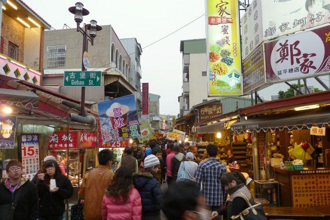 Anping Gubao Ancient Street, Anping, Taiwan
