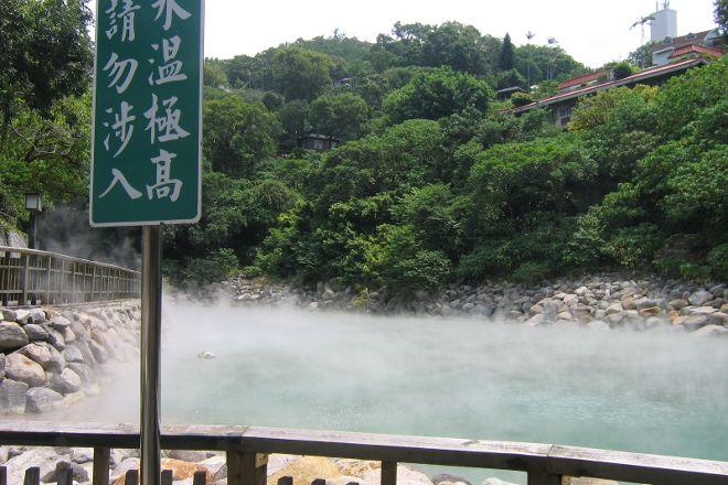 Beitou Hot Spring, Beitou, Taiwan