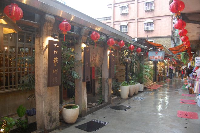 Chiufen (Jiufen Old Street), Ruifang, Taiwan