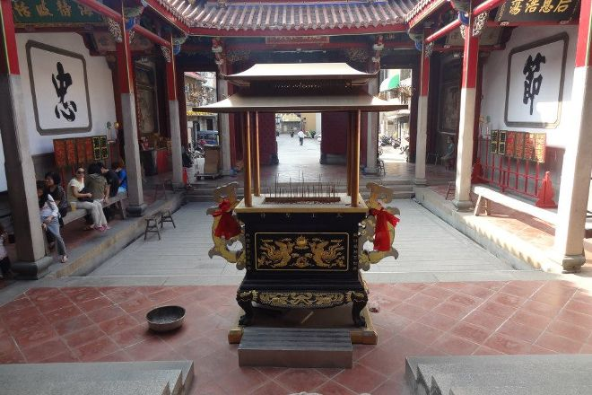 Da Tian Hou Gong, West Central District, Taiwan
