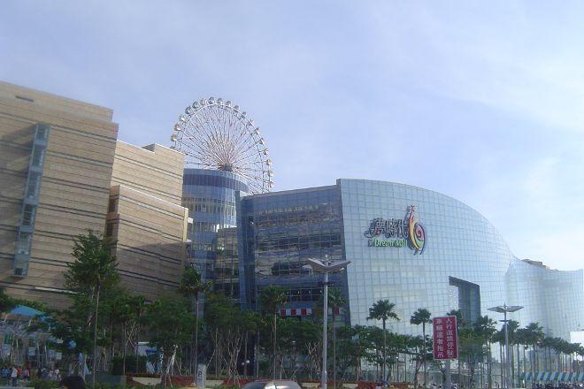 Dream Mall, Qianzhen, Taiwan