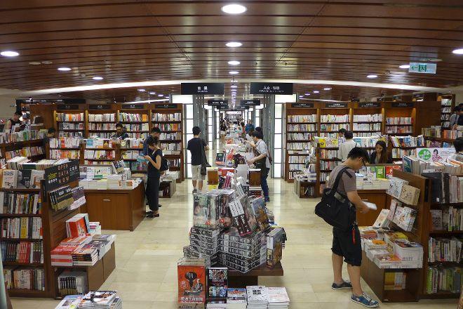 Eslite Bookstore Dunhua, Da'an, Taiwan