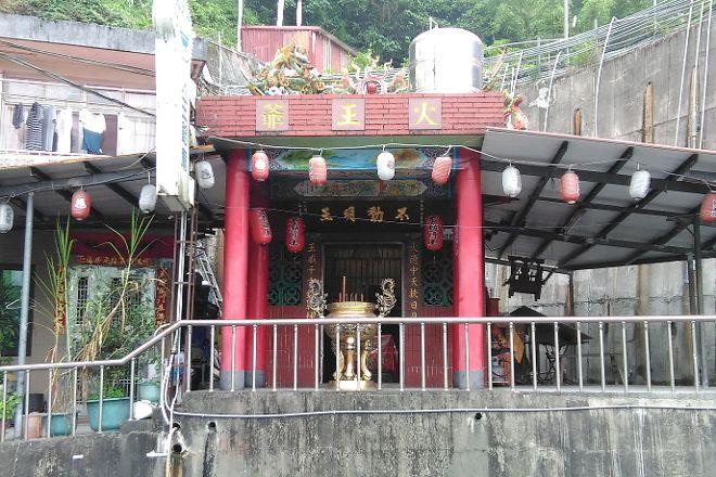 Guanzi Hill (Guan Zi Ling), West Central District, Taiwan