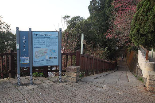 Hanbi Trail, Yuchi, Taiwan