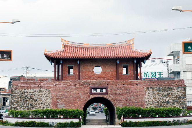 Hengchun South Gate, Hengchun, Taiwan