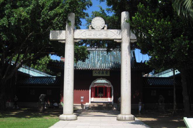 Koxinga Shrine, West Central District, Taiwan