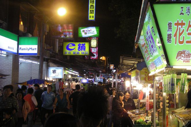 Luodong Night Market, Luodong, Taiwan