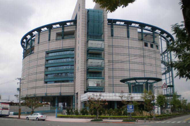 National Taiwan Science Education Center, Shilin, Taiwan