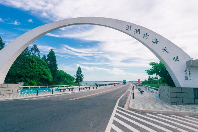 Penghu Great Bridge, Xiyu, Taiwan