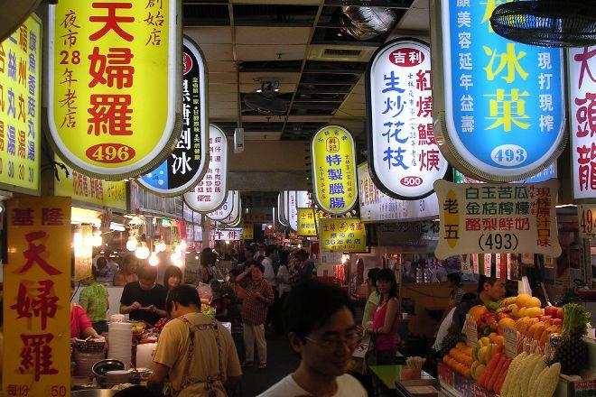 Shilin Night Market, Shilin, Taiwan