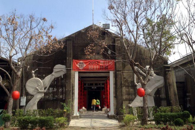 Soulangh Cultural Park, Jiali, Taiwan