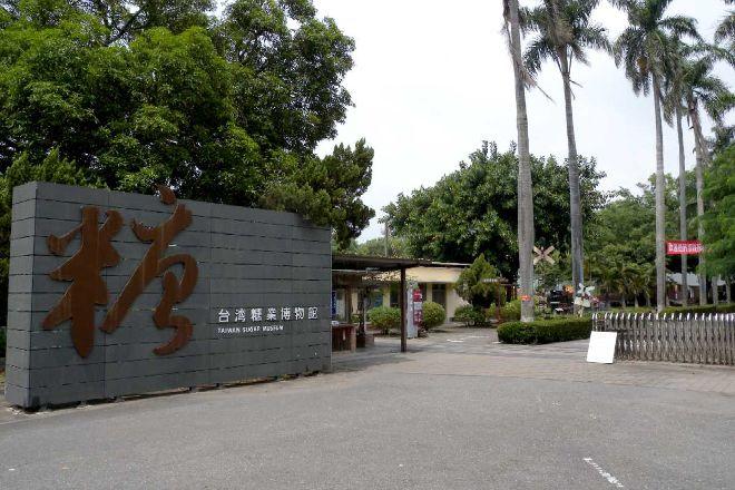 Taiwan Sugar Museum, Qiaotou, Taiwan
