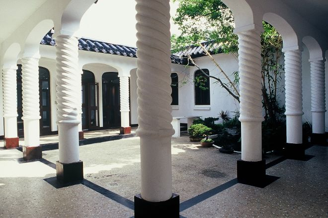 The Lin Yutang House, Shilin, Taiwan