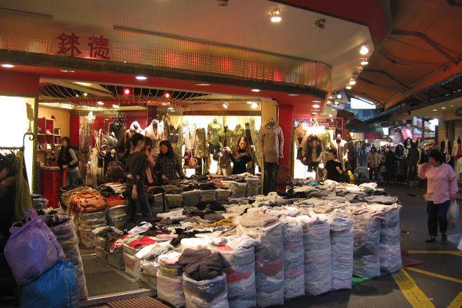 Wu Fen Pu (Wufenpu Garment Wholesale Area), Da'an, Taiwan
