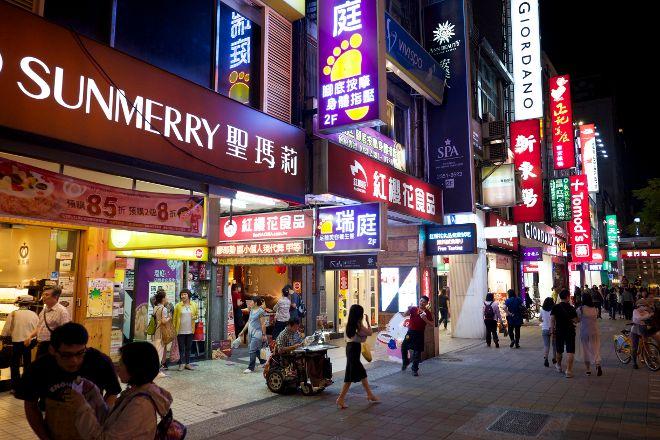 Yongkang Street, Da'an, Taiwan