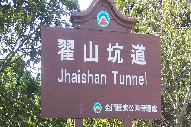 Zhaishan Tunnel, Jincheng, Taiwan