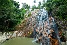Na Mueang-1 Waterfall