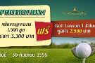 Phothalai Golf Park