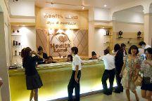 Health Land Spa & Massage (Sathorn)