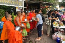 Pon Chiang Mai Private Tours, Chiang Mai, Thailand