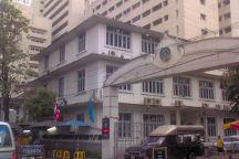 Siriraj Medical Museum, Bangkok, Thailand