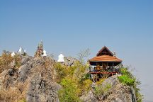 Wat Phra Bat Pupha Daeng, Chae Hom, Thailand