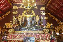 Wat Phra Kaew, Chiang Khong, Thailand