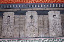 Wat Po Thai Traditional Massage School Sukhumvit