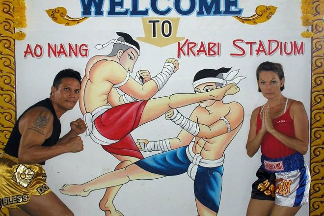AoNang Cliff Beach Resort Fitness Club, Ao Nang, Thailand