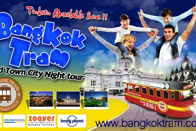 Bangkok Tram City Night Tour, Bangkok, Thailand