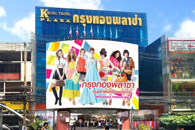 Krung Thong Plaza, Bangkok, Thailand