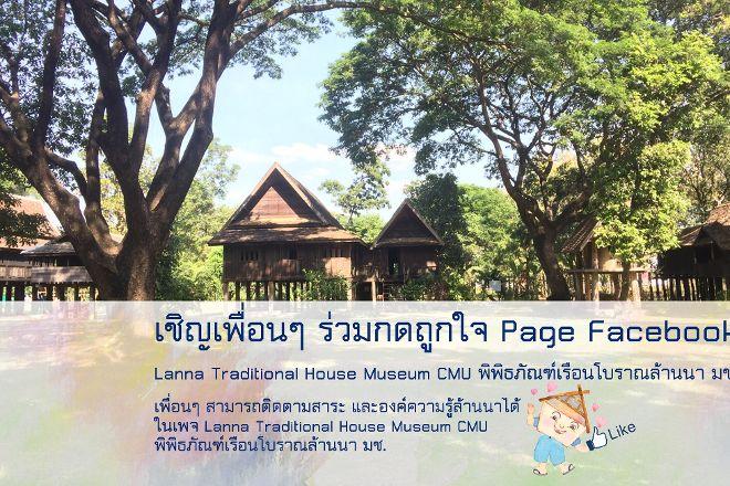 Lanna Traditional House Museum CMU, Chiang Mai, Thailand
