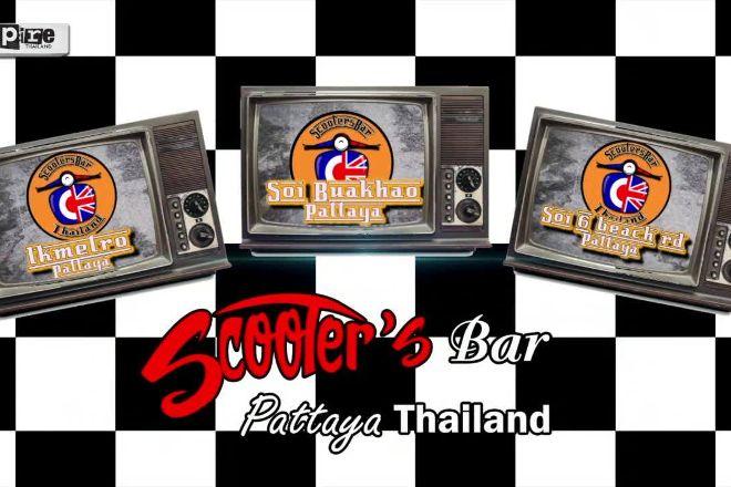 Scooters Bar Soi Buakhao, Pattaya, Thailand