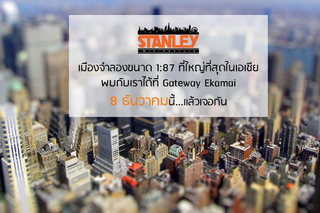 Stanley Miniventure, Bangkok, Thailand