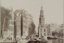 Munt Tower (Munttoren), Amsterdam, Holland