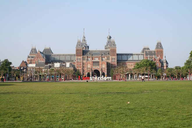 Museum Quarter, Amsterdam, Holland