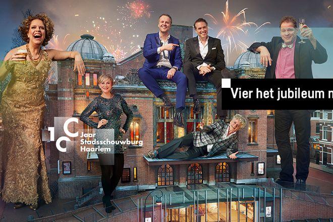 Stadsschouwburg & Philharmonie Haarlem, Haarlem, The Netherlands