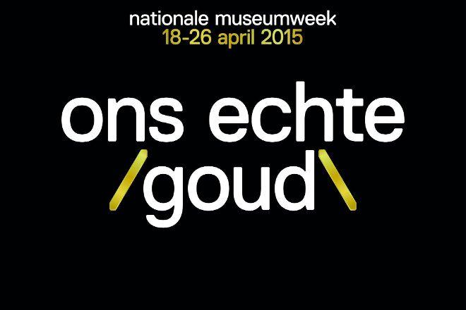 Stedelijk Museum, Kampen, The Netherlands