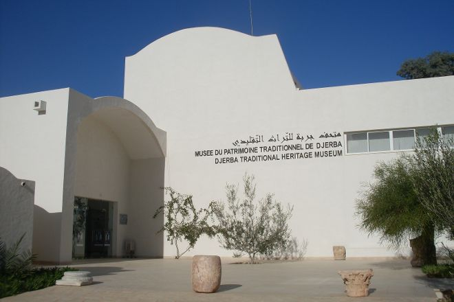 Musee Du Patrimoine Traditionnel De Djerba, Houmt Souk, Tunisia